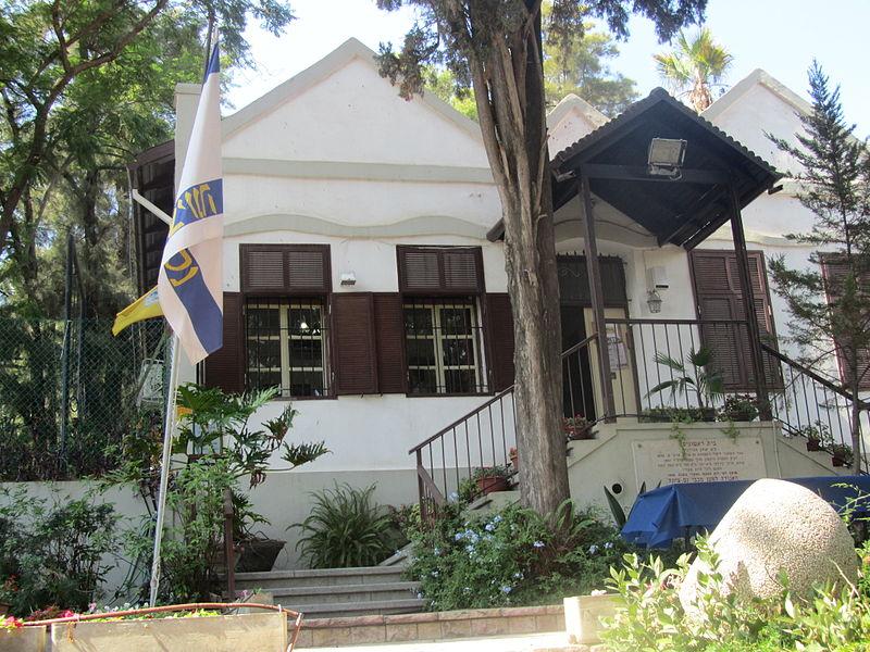בית הכנסת בנס ציונה