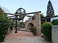 הבאר האנטיליה-הבאר הראשונה של המושבה.JPG