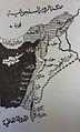 الإمارات الصليبية وما جاورها.jpg