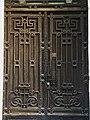 باب من الحديد المطاوع، أسلوب مربع.jpg