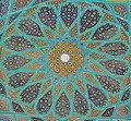 حافظیه، مقبره خواجه شمس الدین محمد شیرازی در شهر شیراز 05.jpg