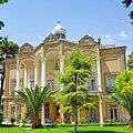 خانه سردار اسعد ، عمارت باشگاه بانک ملی.jpg