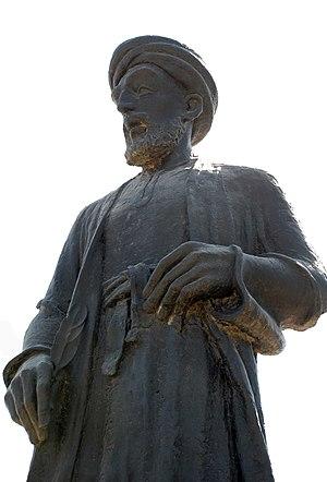 Al-Khalil ibn Ahmad al-Farahidi - Sculpture of al-Farahidi in Basra