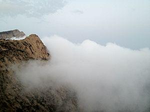 Al Bahah Region - Image: منظر من بلاد قبيلة حوالة3