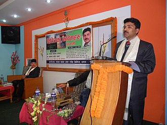 "Ramesh Kshitij -  A poet in a programme ""Kshitijka Kabitaharu sanga Haami"" in Dharan on 9 February 2013"