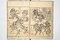 『暁斎漫画』-Kyōsai Sketchbook (Kyōsai manga) MET 2013 765 06.jpg