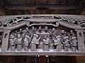 乌镇东栅大户人家的木雕构件 - panoramio.jpg