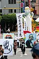 五月二十日 中華民國第十四任總統、副總統就職慶祝典禮 (27056652681).jpg