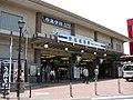 京成成田駅 - panoramio.jpg