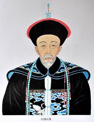Viceroy of Zhili - Image: 劉墉人像圖1
