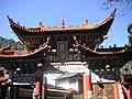 华亭寺 - panoramio - hilloo.jpg