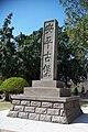 台南市安平區 安平古堡 - panoramio.jpg