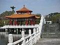 台南市 中山公園 Tainan Park - panoramio.jpg