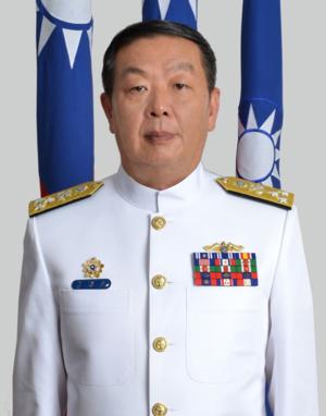 Huang Shu-kuang - Image: 司令海軍上將黃曙光