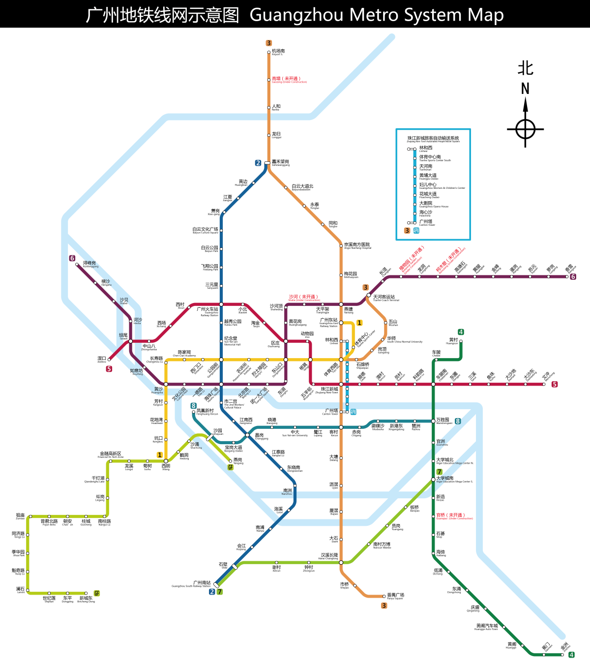 tube map wiki with Guangzhou Metro on Q961290 in addition Optical fiber cable together with Frankfurter besides Ashley Graham 2016 Swimsuit Photo Gallery also Carls Jr Logo Vector 92212.