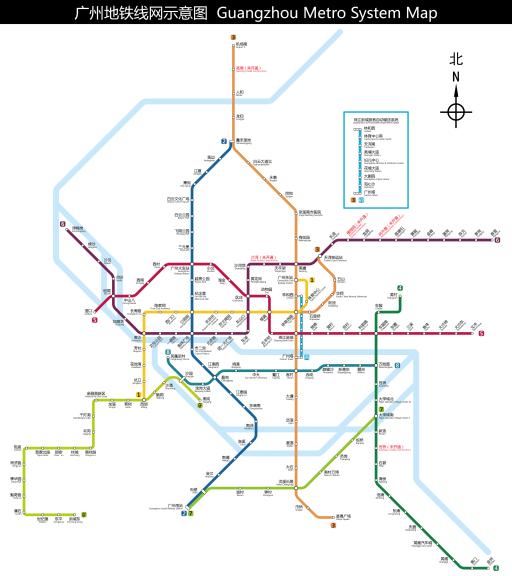 广州地铁2016(简体中文+英文)