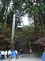 文殊楼への石段 Enryakuji Temple Step stones - panoramio.jpg