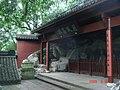 杭州.玉皇山(天龙寺造像.弥勒龛) - panoramio (2).jpg