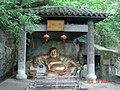 杭州. 吴山(弥勒佛) - panoramio.jpg