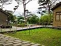 松園別館 Pine Garden - panoramio (3).jpg
