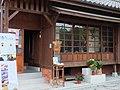 活泉人文茶坊 Huoquan Arts Teahouse - panoramio.jpg