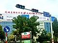 莱芜凤城总部经济港大楼.jpg