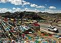 西藏林芝-米拉山口 - panoramio.jpg