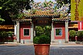 鄰聖苑牌樓 The Gate of Linsheng Garden - panoramio.jpg