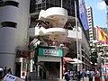 香港仔街市 - panoramio.jpg