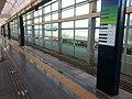 대구 도시철도 2호선 문양역 로프형 스크린도어 20170504 093651.jpg