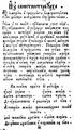 -Из санктпитербурха...- 1707 № 23 (7 авг).pdf