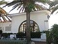 059 Espai sociocultural del passeig de la Ribera (Sitges), Club de Mar.jpg