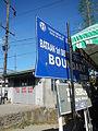 06283jfRoman Super Highway Welcome Signs Balanga Bataanfvf 11.JPG