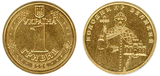 1-hrywnia-coin-Volodymyr-the-Great-rev.PNG