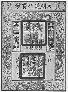 házasságkészítés az ősi Kínában