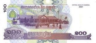 Cambodian riel - Image: 100 riel 2001 reverse