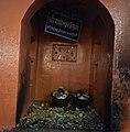 10 maheshwar2 ling.jpg