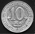 10chon2.JPG