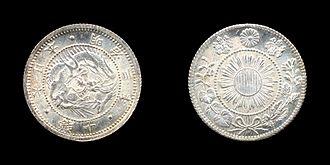 10 sen coin - 10 sen coin from 1870 (year 3)