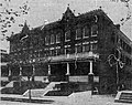1410-1412 Euclid Street, NW (demolished) (2093577757) (3).jpg