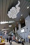 150322 Izumo Airport Izumo Shimane pref Japan03s3.jpg