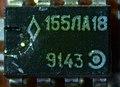 155ЛА18 Планета.jpg