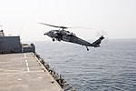 15th MEU Marines assigned to USS Pearl Harbor perform VBSS aboard USS Lewis B. Puller 170908-N-UK248-325.jpg