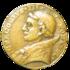 178-7866 IMG - Gregorius III AV