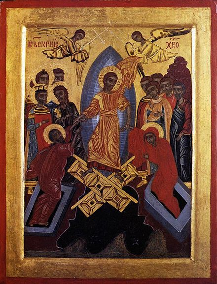 Icon of the Resurrection by an unknown 17th-century Bulgarian artist 17th-century unknown painters - The Resurrection of Christ - WGA23478.jpg
