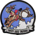 185th Air Refueling Squadron - Emblem.png