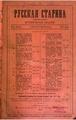 1911, Russkaya starina, Vol 147.pdf