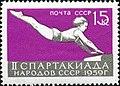 1959 CPA 2335.jpg
