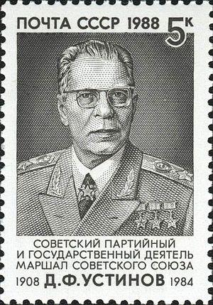 Dmitry Ustinov