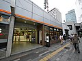 1 Chome Ginza, Chūō-ku, Tōkyō-to 104-0061, Japan - panoramio (2).jpg